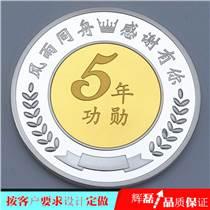 紀念章 定制紀念章 訂制紀念章 入職是周年紀念品