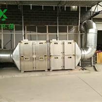 電子電器廢氣治理工程 電子廠廢氣處理設備報價