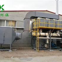 烯烴類塑料廢氣處理設備報價