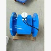 测水电磁流量计,冷却水电磁流量计,中央空调电磁流量计