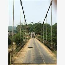 專業吊橋設計施工隊伍