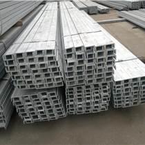 永州热镀锌槽钢现货价格