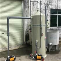 循環水養殖設備蛋白質分離器