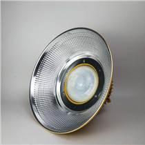 强光矿用泛光灯80W防爆LED工矿灯
