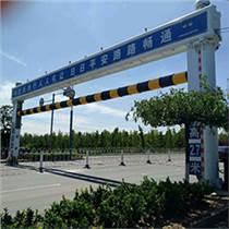 固定式限高架厂家定制液压升降限高杆电动限高架车辆限高杆