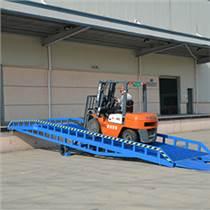 移動式登車橋液壓登車橋裝卸車貨臺貨柜裝卸平臺
