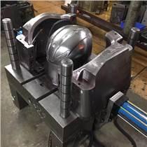 加工定制模具制造 塑膠模具 頭盔模具 眼鏡模具