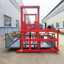 移動裝卸臺裝車平臺集裝箱裝卸車斜坡叉車卸貨平臺