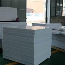 硬塑膠車廂墊膠板塑料板PP板材 高密度PE板食品級