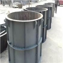 排水檢查井模具-混凝土井體-大進模具