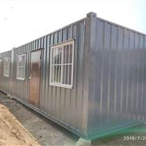 北京移動集裝箱活動房 住人箱式集裝箱 臨時可移動房屋