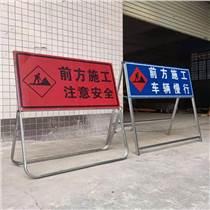 專業生產定做施工路牌,施工警示架,施工圍欄,施工區安