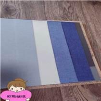 成都亞麻墻布批發基地|臥室客廳輕奢素色墻布最新價格