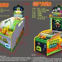 寶悅豪華版僵尸大戰彈珠機攤位游戲機射球機投幣游戲機