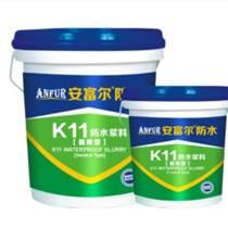 安富爾漆K11防水漿料【通用型】