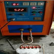 粉末冶金零件熱處理設備哪里有賣 高頻感應加熱設備