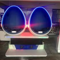 VR雙人蛋椅游戲機VR單人蛋椅電玩城9dvr體驗館