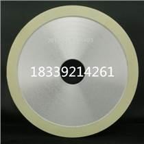 磨鉆石專用金剛石陶瓷砂輪1A1平行砂輪