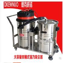 深圳工廠吸大量粉塵用吸塵器,陶瓷廠粉塵吸塵器