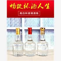 白酒玻璃瓶烤花空酒瓶