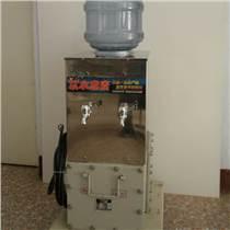 山東宇成礦用兼本安型飲水機 YBHZD型飲水機銷售