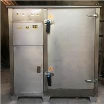 YBHZD-3/127F礦用飲水機取暖熱飯飲水一體機
