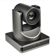 金微視JWS70S信息通訊類高清視頻會議攝像機