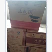 北京市附近哪里可以回收煙酒回收報價一覽表