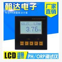 工業pH酸度計在線pH計pH控制器pH變送器pH儀表