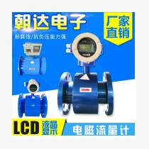 智能電磁流量計 廢水泥漿液體污水流量計防腐電磁流量計