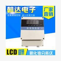 氧化鋯分析儀氧量分析儀 烘箱煙道氧量分析儀