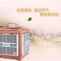 廠房車間為什么需要安裝環保空調