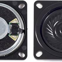福鼎 FDS-400056R50W0.5揚聲器 語音