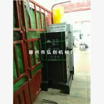 山東強興壓榨亞麻油辣椒油高出油率新型榨油機