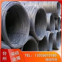 浙江 江蘇主營15碳素結構鋼 圓鋼 鋼棒 15鍛