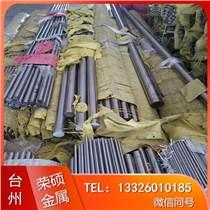 批發60碳素鋼 圓鋼 鋼棒 60結構鋼 圓棒 6