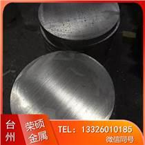批發9CrWMn工具鋼 9CrWMn模具鋼 圓鋼 鋼