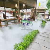 塔城地區噴霧造景  人造霧計劃 噴霧設備