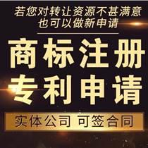 順德家電商標注冊專利/禪城商標注冊申請/古鎮燈飾商標
