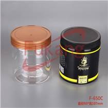 650ML PET廣口圓柱形塑料瓶 高檔擋光中藥材包