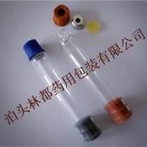 卡式瓶卡式注射劑玻璃瓶卡式藥用注射劑瓶
