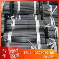 批發17CrNiMo6合金鋼 圓鋼 17CrNiMo