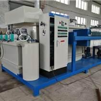 一體化研磨廢水零排放回用處理設備