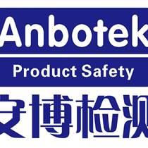產品出口鄰苯二甲酸鹽檢測的標準