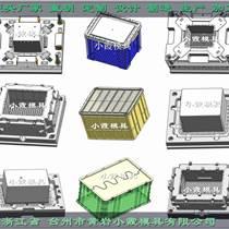 浙江注射模具加工储物箱注塑模具 哪个厂家专业