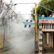 人工造霧系統 消毒噴霧設備
