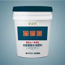 施瑞德微量元素水溶肥料