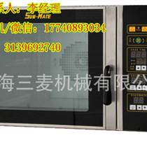 三麥4盤熱風爐 SCVE-4C