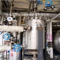 PTA母液脫碳過濾器中間體過濾器