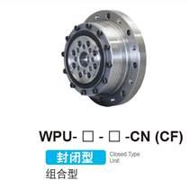 日本新寶諧波減速機 SHIMPO諧波減速器